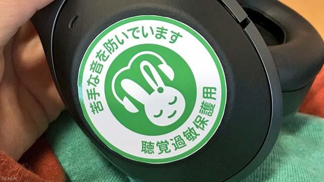 News Up 優しさの連鎖 | NHKニュース