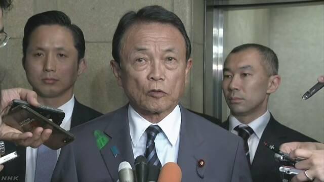 財務省の福田事務次官が辞任へ 「セクハラ発言」報道受け | NHKニュース