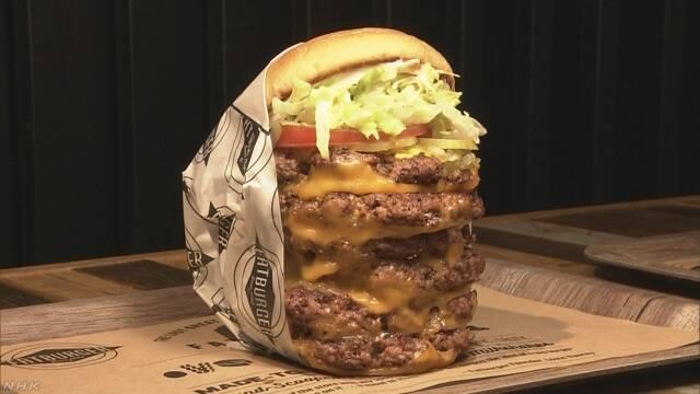 米の人気ハンバーガーチェーンが日本進出 | NHKニュース