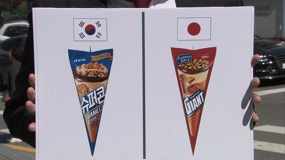 """「ジャイアントコーン」が韓国で…""""パクリ""""疑惑"""