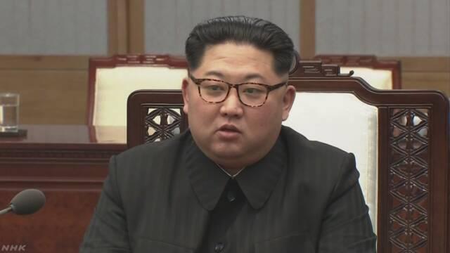 """""""拉致問題は解決済み""""北朝鮮メディアが日本けん制"""
