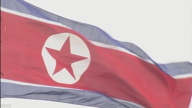 北朝鮮「一方的に核放棄強要なら米朝首脳会談再考」米をけん制