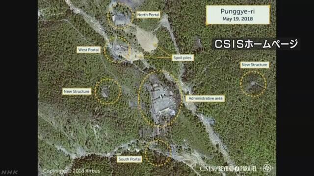北朝鮮 プンゲリ核実験場の坑道を爆破 外国メディアに公開