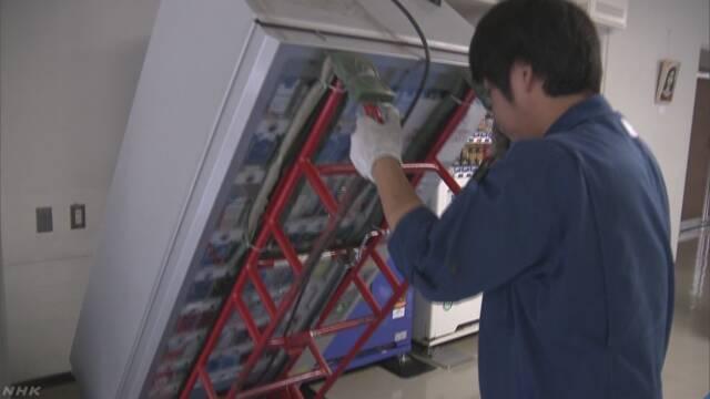 たばこ自販機撤去で購入場所ゼロに 厚労省 世界禁煙デーで | NHKニュース