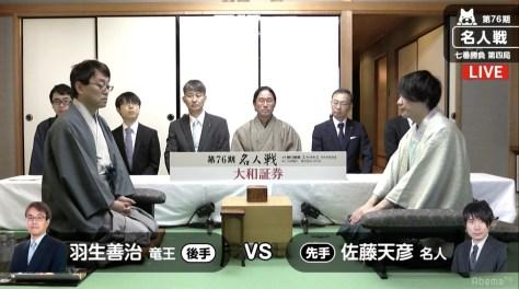 佐藤名人が反撃か、羽生竜王がタイトル100期に王手かけるか/名人戦七番勝負第4局2日目