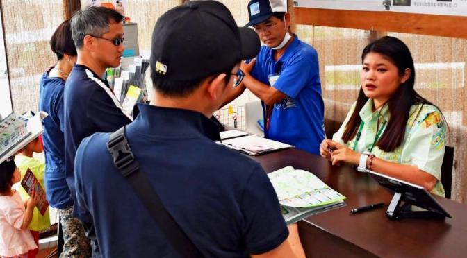 国際免許証不正「どう確認すれば」 苦慮する沖縄のレンタカー業界 | 沖縄タイムス+プラス ニュース | 沖縄タイムス+プラス