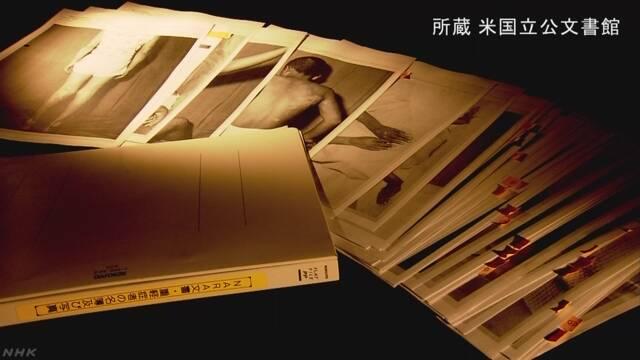 59年前の沖縄で米軍機墜落 負傷児童らの写真見つかる   NHKニュース