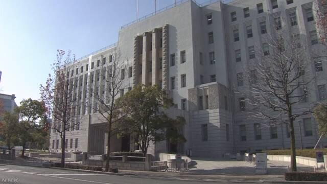 たばこ吸うため離席440回で職員を処分 大阪府   NHKニュース