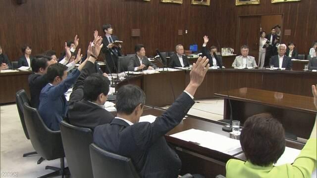成人年齢は18歳に 民法改正案が賛成多数で可決 参院法務委