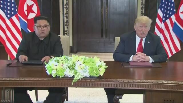 【米朝首脳会談】米朝首脳が共同声明 北の体制保証、朝鮮半島の完全な非核化を明記 会談で拉致問題も提起