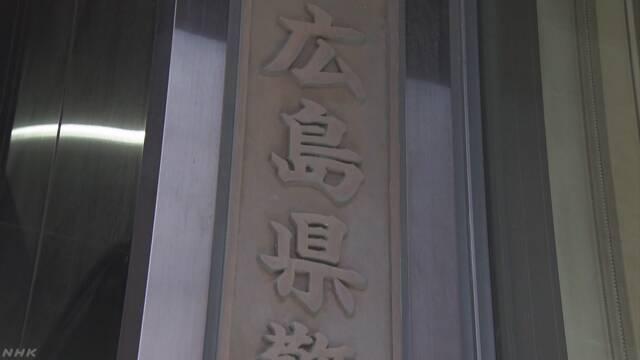 住宅から4億円入り金庫盗んだ疑いで男逮捕 広島 尾道