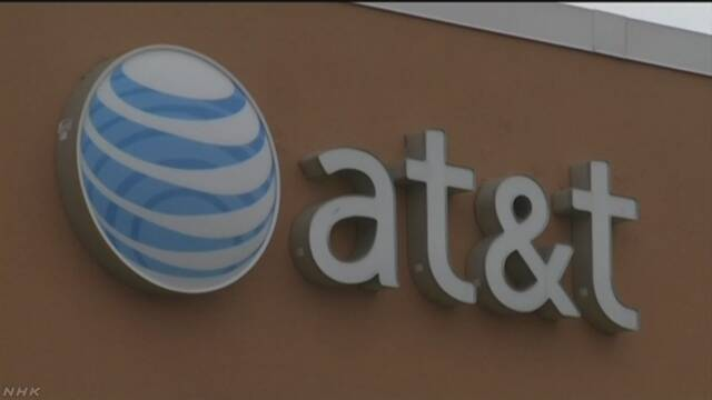 AT&Tのタイムワーナー買収承認 CNNなど傘下 米連邦地裁