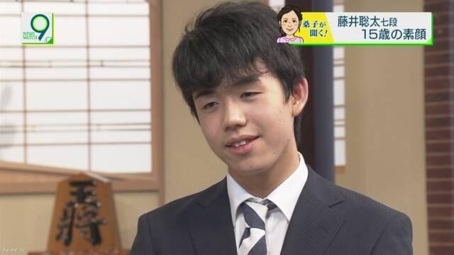 将棋 藤井聡太七段 15歳の素顔に迫る
