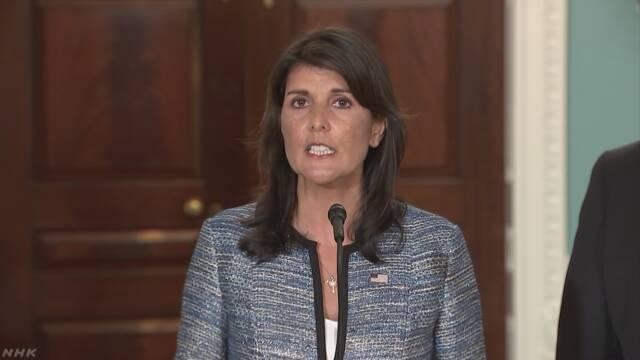 アメリカが国連人権理事会から離脱を表明「イスラエルに偏見」 | NHKニュース