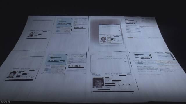 「パナマ文書」新資料 個人情報悪用の実態明らかに
