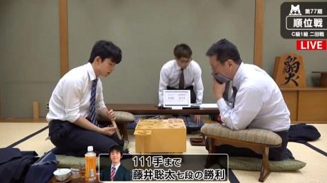 藤井聡太七段、順位戦C級1組白星スタート 2期連続の1期抜けに挑戦