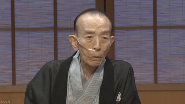 訃報:桂歌丸さん81歳=落語家、笑点で人気
