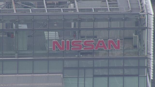 日産自動車 また検査不正が明らかに 午後5時から会見へ | NHKニュース