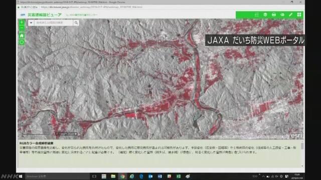 浸水「ハザードマップと重なる」専門家 倉敷 真備町 | NHKニュース