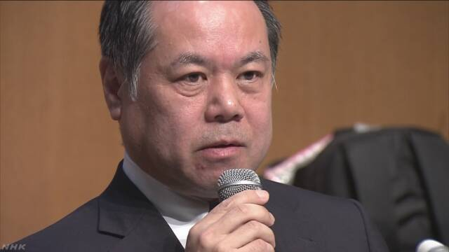 「はれのひ」元社長を詐欺罪で起訴 余罪の捜査続く | NHKニュース