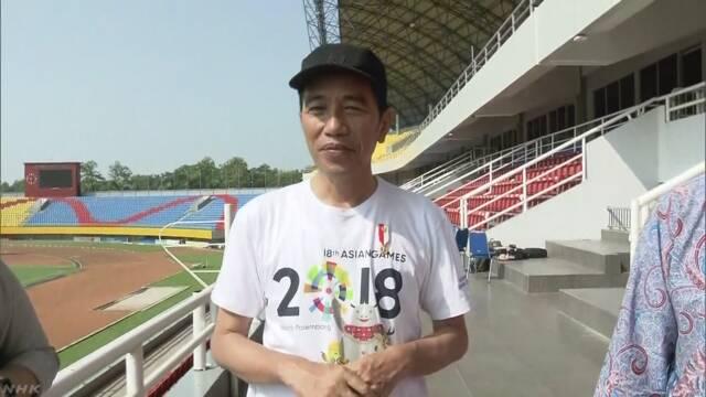 インドネシア大統領「アジア大会に北朝鮮キム委員長を招待」   NHKニュース