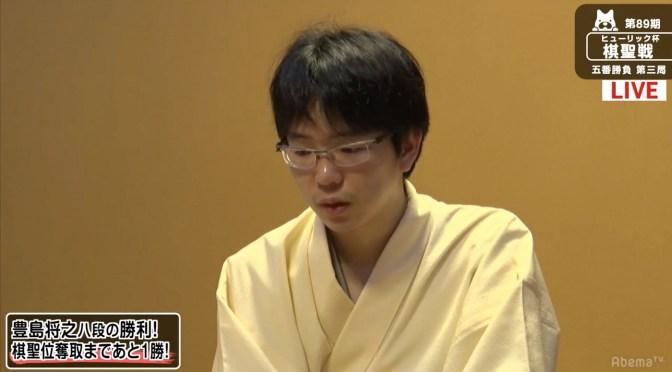 将棋・7月9日週の主な対局予定 10日に棋聖戦第4局 羽生棋聖粘るか、豊島八段奪取か | AbemaTIMES