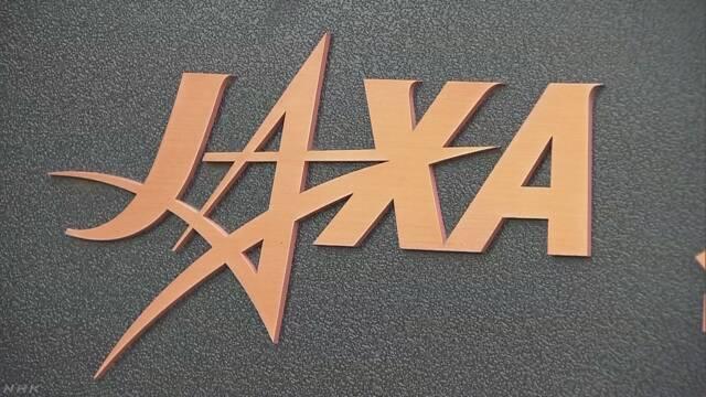 JAXA汚職 逮捕の幹部 別の宇宙飛行士派遣にも関与か | NHKニュース