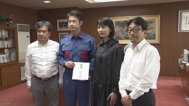 映画「この世界の片隅に」興行収入の一部 豪雨の義援金に | NHKニュース