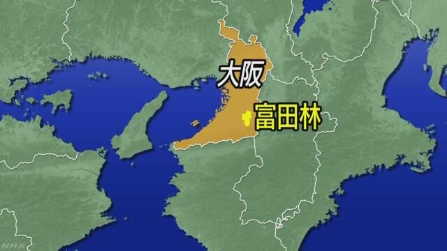 窃盗や性的暴行 容疑者の男が留置所から逃走 大阪 富田林署