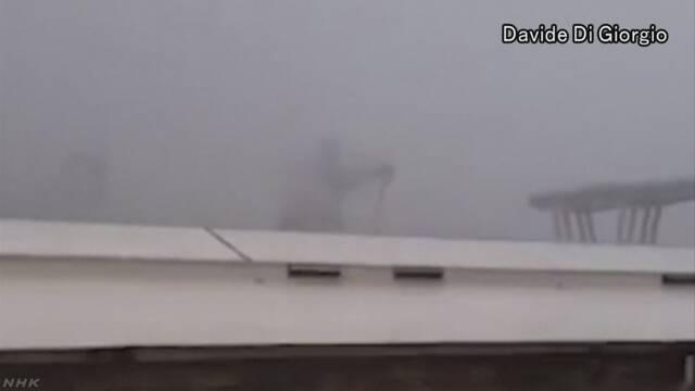 高速道路の高架橋が突然崩落 多数の死傷者か イタリア