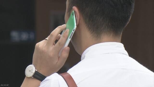 携帯料金「4割程度引き下げ可能」重ねて示す 菅官房長官 | NHKニュース
