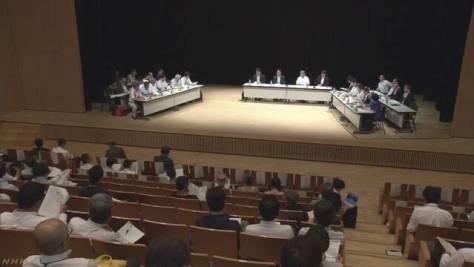 福島第一原発 トリチウム水の放出に反対意見多数 公聴会