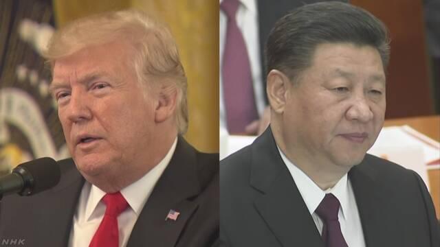 米大統領 2000億ドル規模の中国への制裁 来週正式表明か | NHKニュース