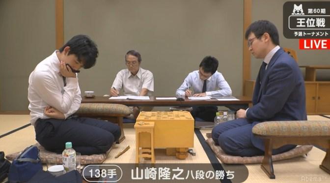藤井聡太七段、山崎隆之八段に敗北 デビュー以来2度目の連敗/将棋・王位戦予選 | AbemaTIMES