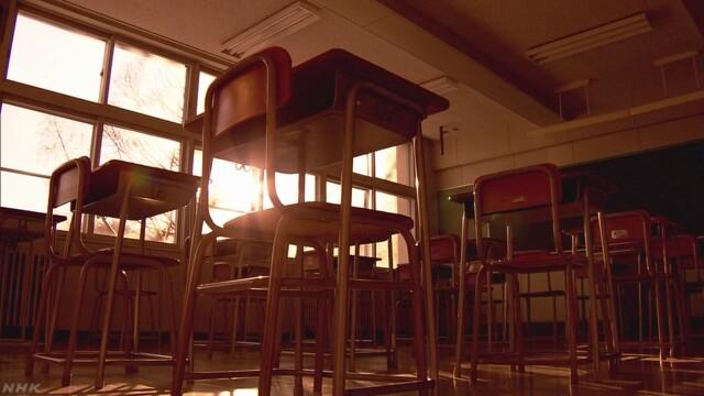 19年前に教え子と性的関係 高校教諭を懲戒免職 東京