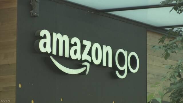 Amazonが出品者負担で「1%還元」、世耕経産相が問題視:公取委が調査を開始:楽天とヤフーも