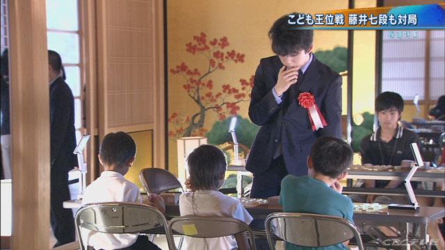 将棋・藤井七段の手に「困った」中3、指導対局に笑顔