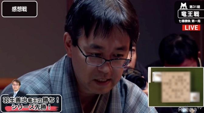 将棋・10月22日週の主な対局予定 23日に竜王戦第2局 藤井聡太七段も順位戦で全勝キープなるか   AbemaTIMES