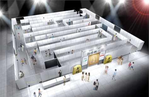 藤井七段作成の詰め将棋が出題される巨大迷路のイメージ図。11月18日の「テーブルマークこども大会東京大会」で設置される