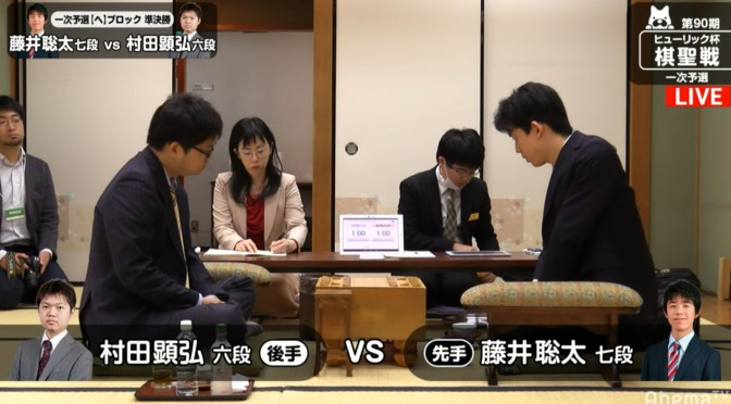 藤井聡太七段、1日2勝なるか 公式戦6連勝中で勝率1位/将棋・棋聖戦一次予選 | AbemaTIMES