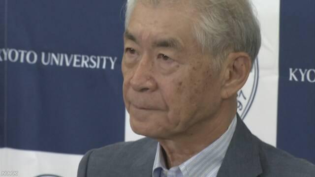 ノーベル賞 本庶さん会見「多くの人に感謝」 | NHKニュース