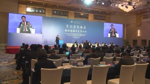 電力版の「一帯一路」で中国側が日本や韓国に協力呼びかけ | NHKニュース