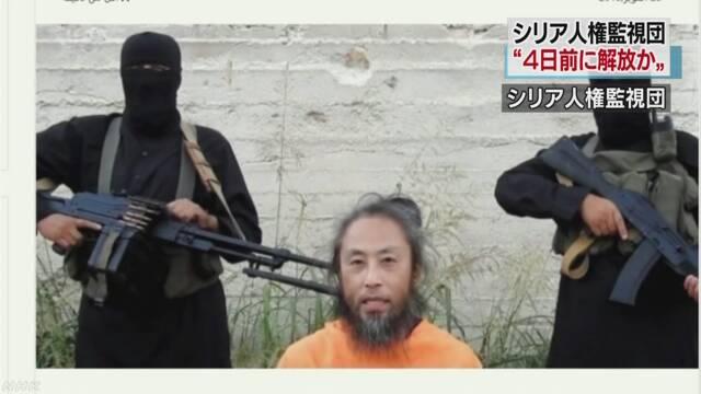 「安田さん解放は4日前 カタール・トルコが主導」シリア団体