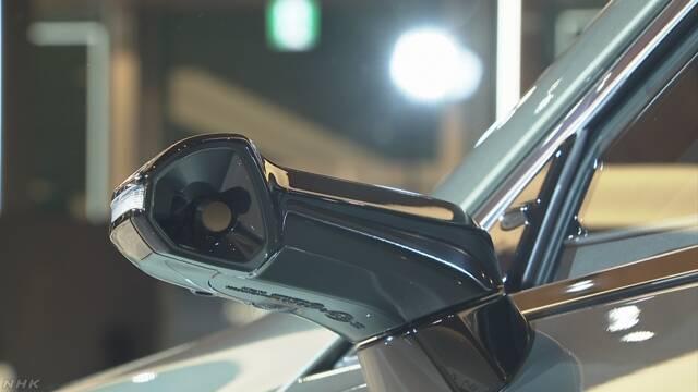 トヨタ ドアミラーのない車を販売 量産車では世界初 | NHKニュース