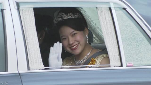 絢子さま 守谷さん きょう結婚式 | NHKニュース