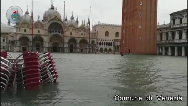 水の都 イタリアのベネチア 高潮で街の75%が水浸し