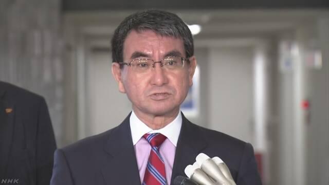 日韓外相が電話会談 河野外相 韓国側にきぜんとした対応求める