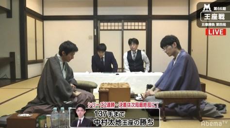 中村太地王座が斎藤慎太郎七段に勝利 決着はフルセットへ/王座戦五番勝負第4局