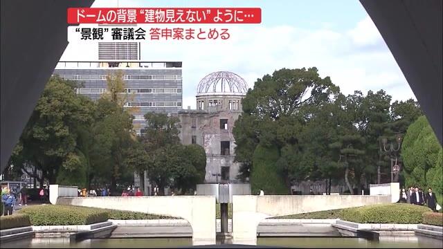 原爆ドーム周辺の景観「高い樹木でビルなど目隠しも」答申案 | 広島ニュースTSS
