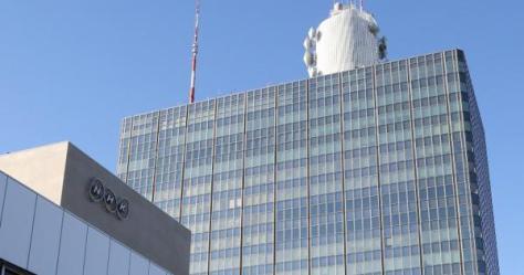 NHK放送センター=東京都渋谷区で